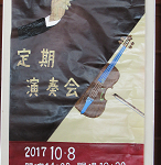 kanban19