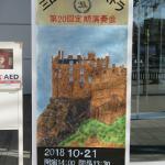 kanban20